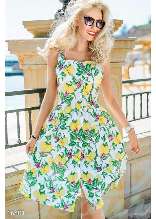 f94b878d08a Купить женские летние сарафаны по низкой цене в Украине — интернет ...