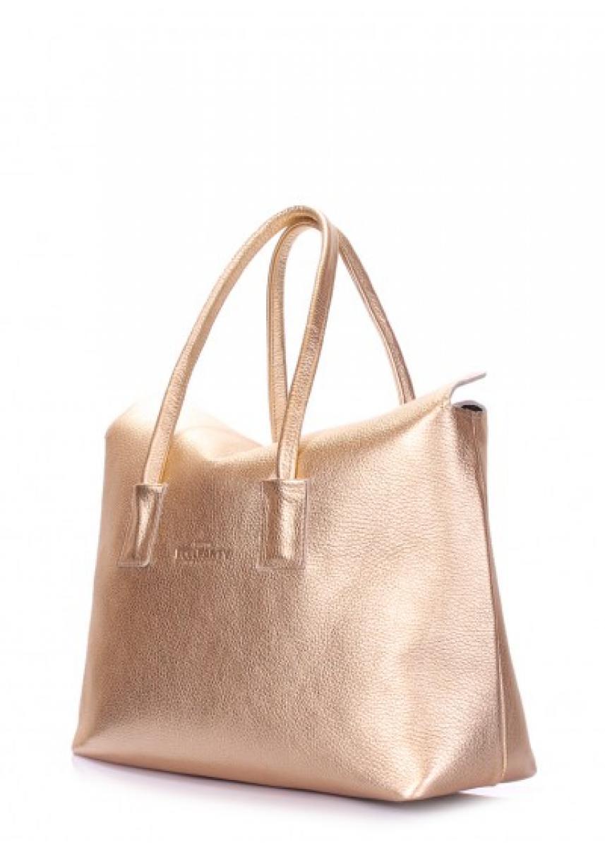 47b364572435 Кожаная сумка POOLPARTY Sense sense-gold купить по низкой цене в ...